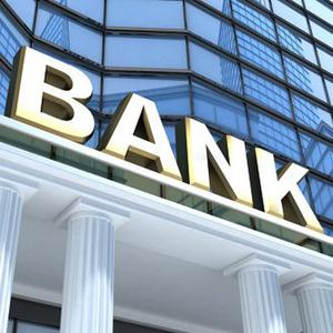 Банки Харабали