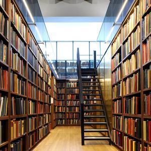 Библиотеки Харабали