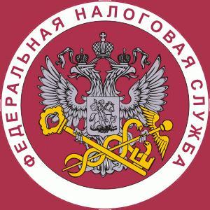 Налоговые инспекции, службы Харабали