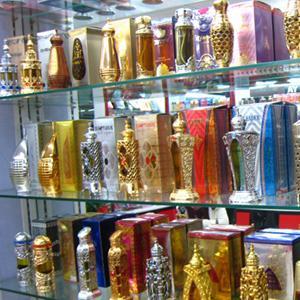 Парфюмерные магазины Харабали