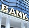 Банки в Харабали
