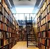 Библиотеки в Харабали