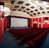 Кинотеатры в Харабали
