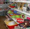 Магазины хозтоваров в Харабали