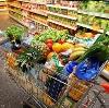 Магазины продуктов в Харабали