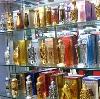Парфюмерные магазины в Харабали