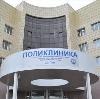 Поликлиники в Харабали